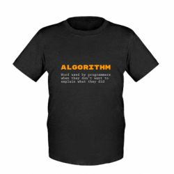 Детская футболка Algorithm
