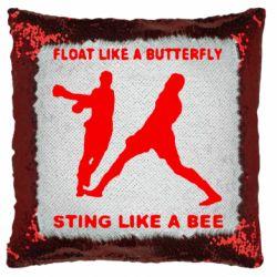 Подушка-хамелеон Ali: Float Like A Butterfly