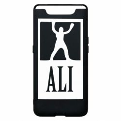 Чохол для Samsung A80 Ali