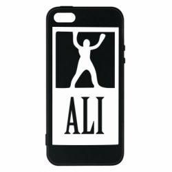 Чехол для iPhone5/5S/SE Ali - FatLine