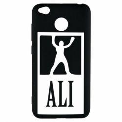 Чохол для Xiaomi Redmi 4x Ali