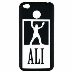 Чехол для Xiaomi Redmi 4x Ali - FatLine