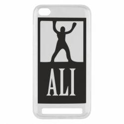 Чехол для Xiaomi Redmi 5a Ali - FatLine