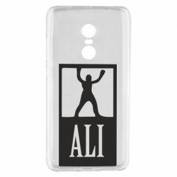 Чехол для Xiaomi Redmi Note 4 Ali - FatLine