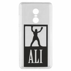 Чехол для Xiaomi Redmi Note 4x Ali - FatLine