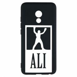 Чехол для Meizu Pro 6 Ali - FatLine