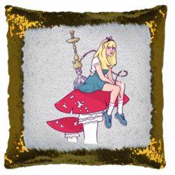Подушка-хамелеон Alice smokes a hookah