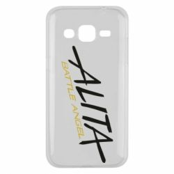 Чохол для Samsung J2 2015 Alita battle angel logo