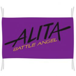 Прапор Alita battle angel logo