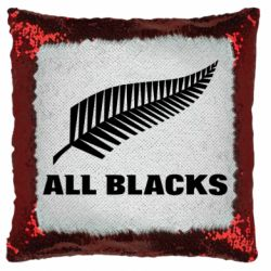 Подушка-хамелеон All Blacks