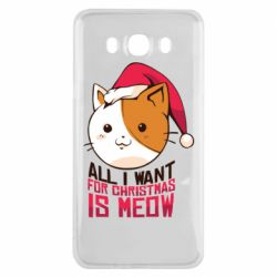 Чехол для Samsung J7 2016 All i want for christmas is meow
