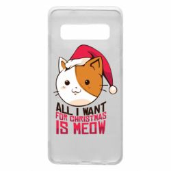 Чехол для Samsung S10 All i want for christmas is meow