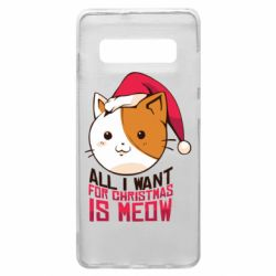 Чехол для Samsung S10+ All i want for christmas is meow