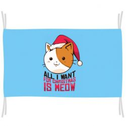 Флаг All i want for christmas is meow