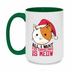 Кружка двухцветная 420ml All i want for christmas is meow