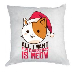 Подушка All i want for christmas is meow