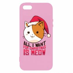 Чехол для iPhone5/5S/SE All i want for christmas is meow
