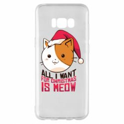 Чехол для Samsung S8+ All i want for christmas is meow