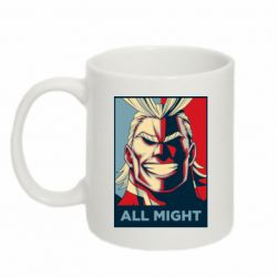 Кружка 320ml All might