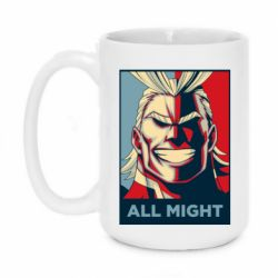 Кружка 420ml All might