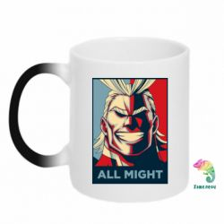 Кружка-хамелеон All might