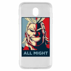 Чехол для Samsung J7 2017 All might