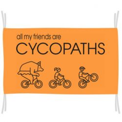 Прапор All my friends are cycopaths
