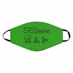 Маска для обличчя All my friends are cycopaths