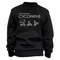 Дитячий бомбер All my friends are cycopaths