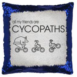 Подушка-хамелеон All my friends are cycopaths