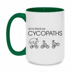 Кружка двоколірна 420ml All my friends are cycopaths