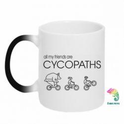 Кружка-хамелеон All my friends are cycopaths