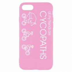 Чохол для iPhone 7 All my friends are cycopaths