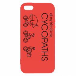 Чохол для iphone 5/5S/SE All my friends are cycopaths