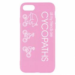 Чохол для iPhone 8 All my friends are cycopaths
