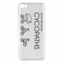 Чохол для Xiaomi Mi5/Mi5 Pro All my friends are cycopaths