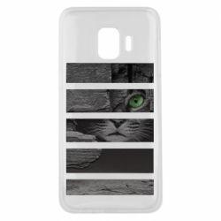 Чехол для Samsung J2 Core All seeing cat