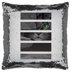 Подушка-хамелеон All seeing cat