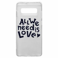 Чехол для Samsung S10+ All we need is love