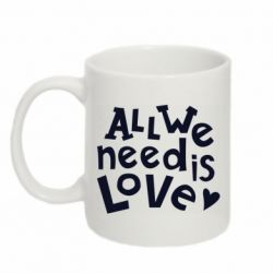 Кружка 320ml All we need is love