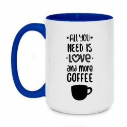 Кружка двоколірна 420ml All you need is love and mora coffee