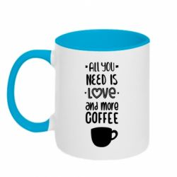 Кружка двоколірна 320ml All you need is love and mora coffee