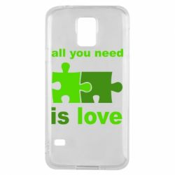 Чехол для Samsung S5 All you need is love - FatLine