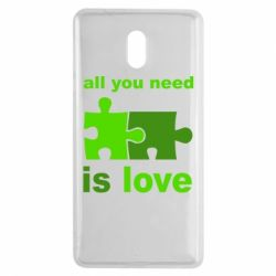 Чехол для Nokia 3 All you need is love - FatLine