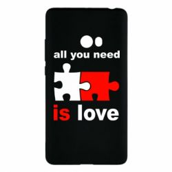 Чехол для Xiaomi Mi Note 2 All you need is love - FatLine