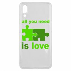Чехол для Meizu E3 All you need is love - FatLine