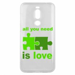 Чехол для Meizu X8 All you need is love - FatLine