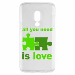 Чехол для Meizu 15 All you need is love - FatLine