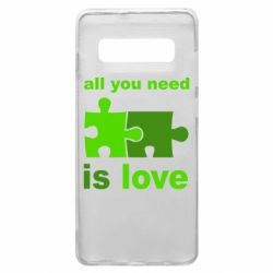 Чохол для Samsung S10+ All You need is love