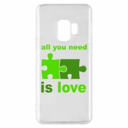 Чохол для Samsung S9 All You need is love